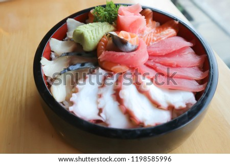 raw fish or raw salmon and raw tuna ,Japanese food #1198585996
