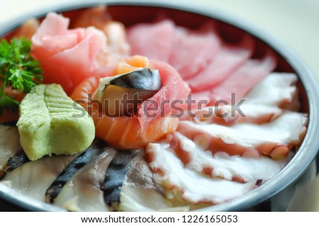 raw fish or raw salmon and raw tuna ,Japanese food #1226165053