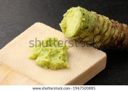 Raw wasabi and wasabi grater Stock fotó ©