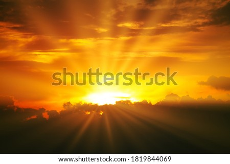 Photo of  Rays of gentle light on the sky . Awesome eventide