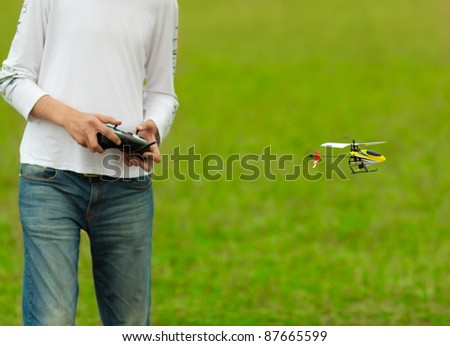RC model hobby flying helicopter model (focus on RC model)
