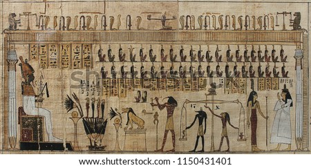real egyptian papyrus #1150431401