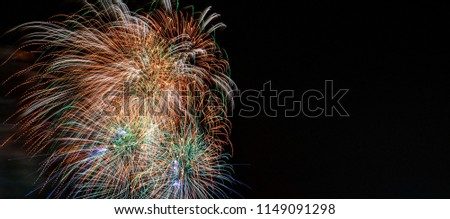 Real Fireworks, long exposure, cropped & close up with copy space #1149091298