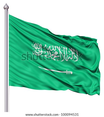 Realistic 3d flag of Saudi Arabia fluttering in the wind.
