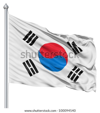 Realistic 3d flag of South Korea fluttering in the wind.
