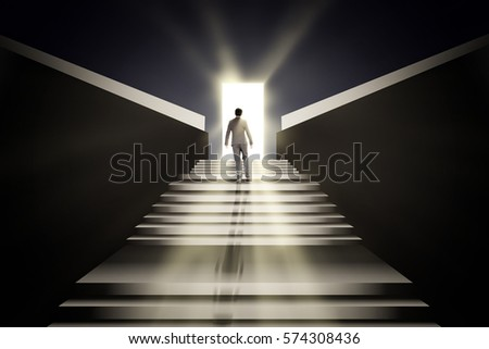 Rear view of a business man walking to the exit of the room #574308436