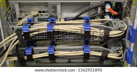 Rear view of a server in the server rack