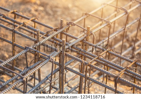 Rebar steel for Grade Beam/Ground beam in process of house building. Construction of reinforced concrete foundation beam #1234118716