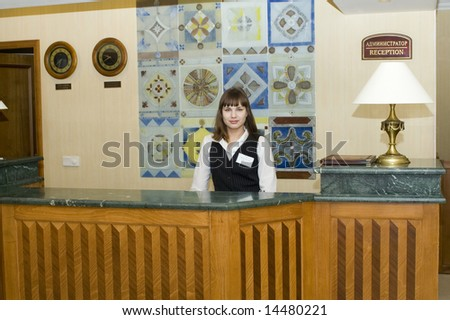 reception - stock photo