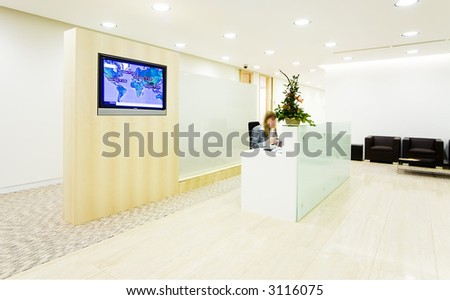 reception hall of an office