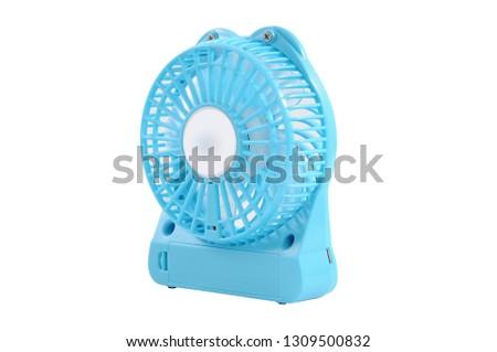 Rechargeable portable fan #1309500832