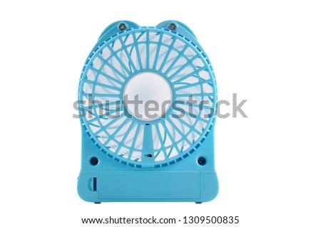 Rechargeable portable fan #1309500835