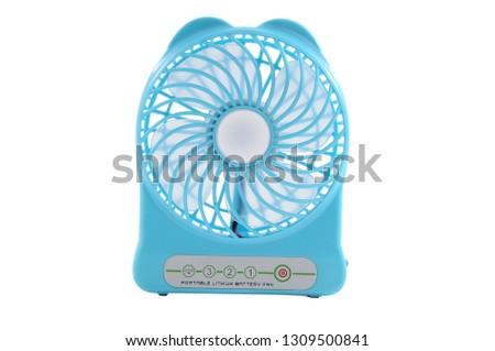 Rechargeable portable fan #1309500841