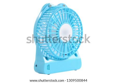 Rechargeable portable fan #1309500844