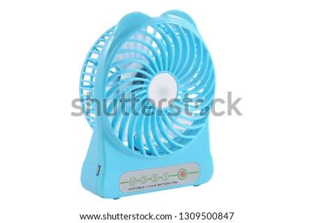 Rechargeable portable fan #1309500847