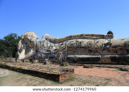 Reclining Buddha at Wat Lokayasutharam Temple in Ayuthaya Historical Park, a UNESCO world heritage site, Thailand