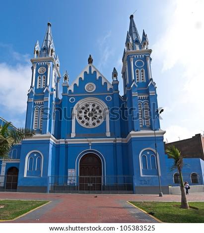 Recoleta church in historic down town of Lima city, Peru