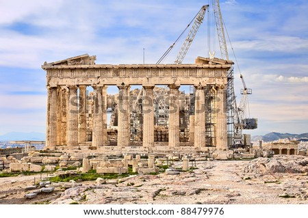 Reconstruction of Ancient Greek Parthenon on Acropolis in Athens
