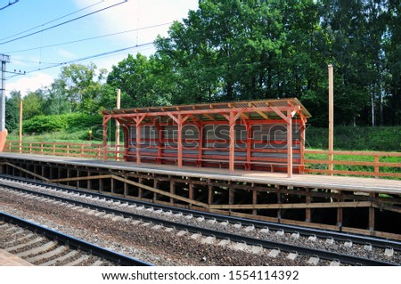 Reconstruction of transport infrastructure on the railway in Moscow. Temporary stopping platform instead of being reconstructed.