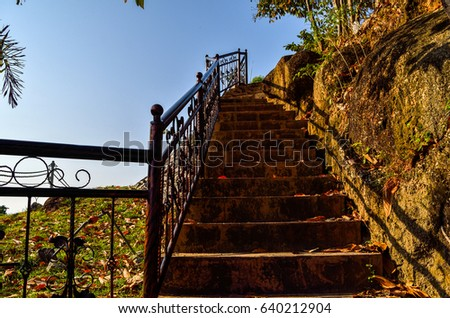 Recreational park stairs