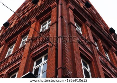 Red and brick. Dublin façade. Photo stock ©