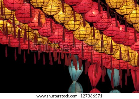 Red and Yellow Chinese lanterns.
