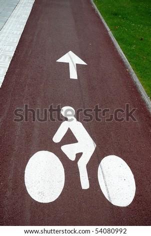 Red Bike Track