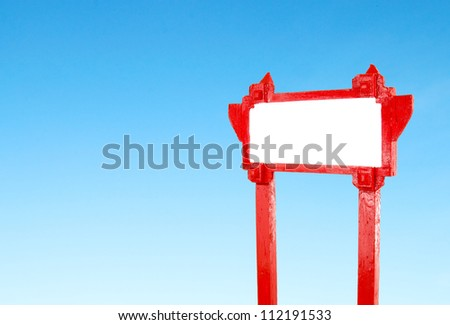 red blank wooden sign with blue sky blank for text