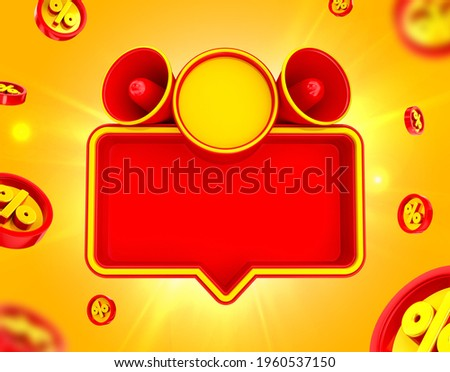 Red box with yellow and megaphone for composing offers. 3d illustration Foto stock ©