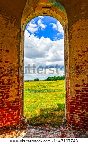 Red brick arch way outdoors view. Archway outdoor reb brick wall. Red brick archway view