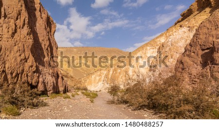 Red Canyon. Red Canyon National Park. Eilat. Israel.