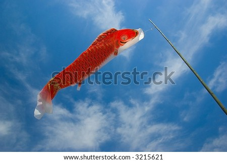 Red Carp Kite in blue sky, decoration on Children's Day, japan
