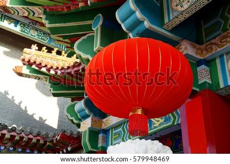 Red Chinese Lantern / Red Lantern