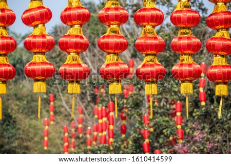 Red chinese lanterns hanged for the chinese new year in China
