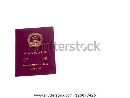 Red Chinese Passport