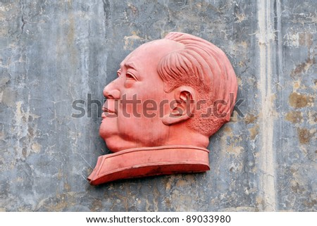 Red communist stone sculpture of Mao Zedong - stock photo