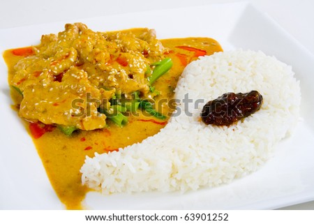 red curry , delicious thai food