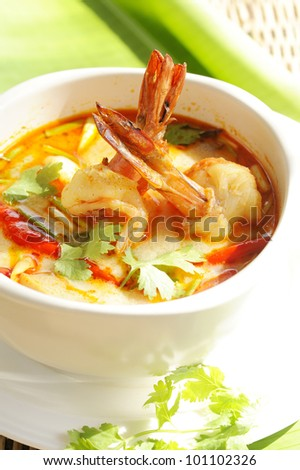 Red Curry with Shrimp -  tom yum goong - Thai Hot and Spicy Soup with Shrimp