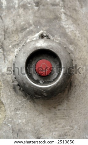 red entry buzzer on building