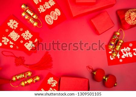 Red envelope red lantern