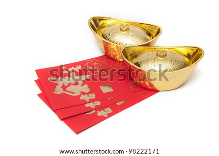 Red envelopes and Gold for Chinese New Year on white background