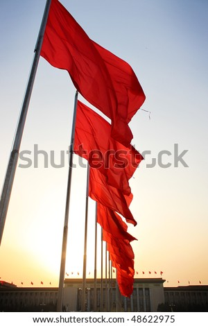 Red flags in Tian An Men Square. At that time the \