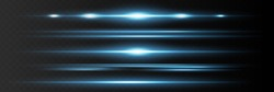 Red horizontal lens flares pack. Laser beams, horizontal light rays.Beautiful light flares. Glowing streaks on dark background. Luminous abstract sparkling lined background