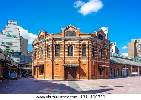 Red House Theater in Ximen District, Taipei