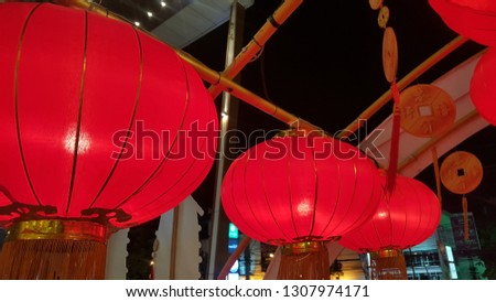 red Lamp China Chinese New Year Festival