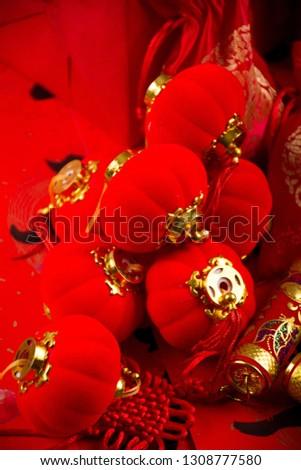 Red lantern cannon