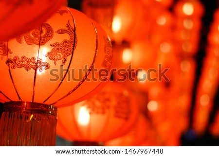 Red Lantern Chinese New Year Festival