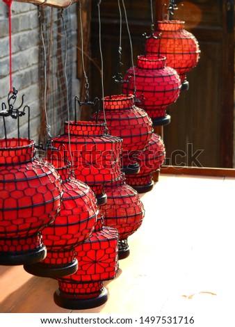 Red lantern Chinese style hanging