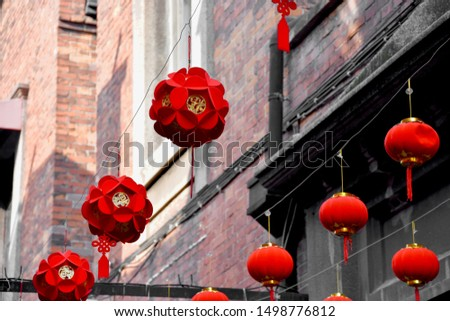 Red lantern decorations in Shanghai