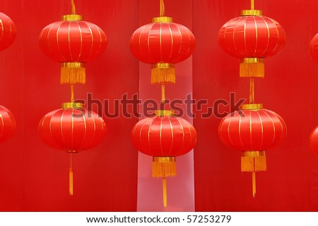 red lantern for buddish celebration